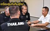[ไทย พรีเมียร์ลีก] ราเยวัช กางแผนพา 'ทีมชาติไทย' อุ่นเกือกกับทีมยุโรปต้นปีหน้า