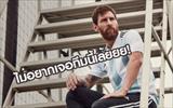 [ลาลีกา สเปน] เมสซี่ เผยรายชื่อทีมที่ไม่อยากเจอใน ฟุตบอลโลก