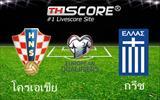 [ทรรศนะบอล] โครเอเชีย VS กรีซ 2017.11.10