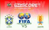 บราซิล  VS  อุรุกวัย - บราซิลมีโอกาสชนะสูงกว่า