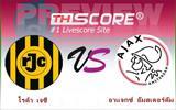 โรด้า เจซี  VS อาแจกซ์ อัมสเตอร์ดัม - ทีมเยือนจะชนะ