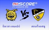 อิลเวส แทมเปเร่  VS  ฮอนก้า เอสพู - ทีมเหย้าไม่แพ้