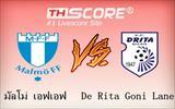มัลโม่ เอฟเอฟ  VS  De Rita Goni Lane -  ขอเสี่ยงรองทีมเยือน