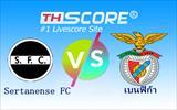 Sertanense FC VS เบนฟิก้า - เบนฟิก้าจะเป็นผู้ชนะ
