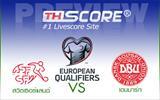 สวิตเซอร์แลนด์ VS เดนมาร์ก - ขอกัดฟันทีมเยือน